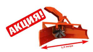 Интернет магазин - Уралец